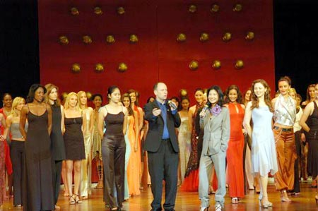 Talent Show Miss World 2003